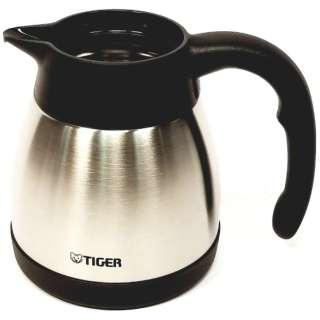 【部品 開封済未使用品】コーヒーメーカー ACT-A040用コーヒーサーバー ACS1069