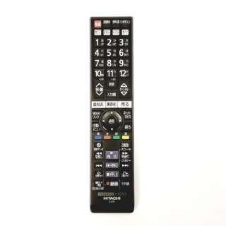 【部品 開封済未使用品】テレビ用 純正リモコン(P42-XP05-013) C-RT1