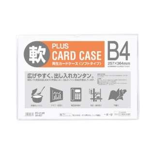 カードケース ソフト B4