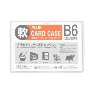 カードケース ソフト B6