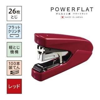 [ホッチキス]パワーフラット 赤(フラットタイプ、最大26枚とじ) HD-10DFL/R2