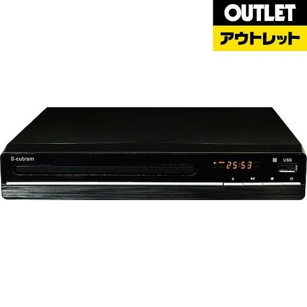 【アウトレット品】 ADV-02 DVDプレーヤー [再生専用] 【生産完了品】