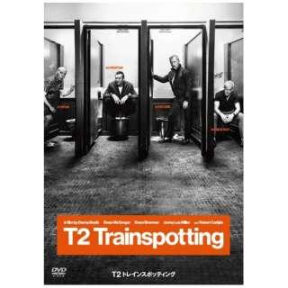 T2 トレインスポッティング 【DVD】