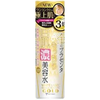 WHITE LABEL(ホワイトラベル)金のプラセンタもっちり白肌濃美容水 (180ml)[保湿化粧水]