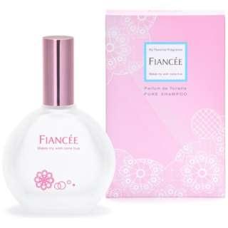 フィアンセ パルファンドトワレ(50g) ピュアシャンプーの香り
