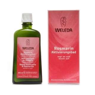 ヴェレダロマリン バスミルク 200ml [入浴剤]