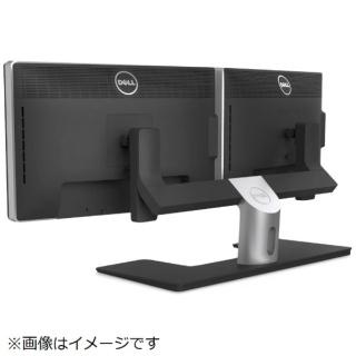 ビックカメラ Com Dell デル デュアルモニタースタンド 24インチ Vesa対応 Mds14 通販