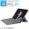 [amount-limited] Surface i7 model is bargain!
