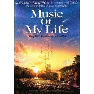 Music Of My Life 【DVD】