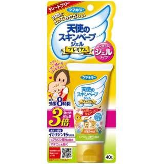 天使のスキンベープジェル プレミアム(40g)〔虫除け〕