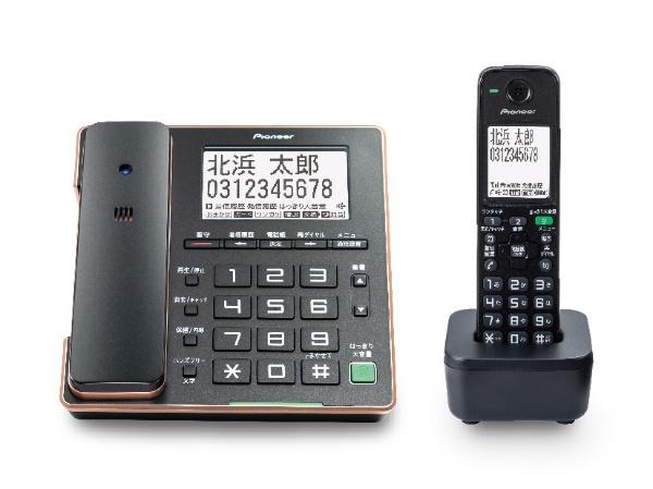 パイオニア パイオニア パイオニア デジタルコードレス留守番電話機 子機1台タイプ ブラック TF-FA75W(B) 1台