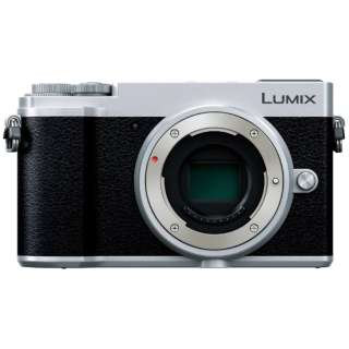 DC-GX7MK3-S ミラーレス一眼カメラ LUMIX GX7 Mark III シルバー [ボディ単体]