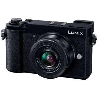 DC-GX7MK3K-K ミラーレス一眼カメラ 標準ズームレンズキット LUMIX GX7 Mark III ブラック [ズームレンズ]