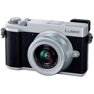 DC-GX7MK3K-S ミラーレス一眼カメラ 標準ズームレンズキット LUMIX GX7 Mark III シルバー [ズームレンズ]