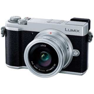 DC-GX7MK3L-S ミラーレス一眼カメラ 単焦点ライカDGレンズキット LUMIX GX7 Mark III シルバー [単焦点レンズ]