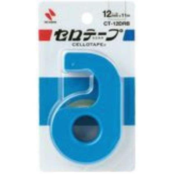 [テープカッター] セロテープ 小巻カッターつき12mm(ブルー) CT-12DRB