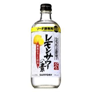 こだわり酒場のレモンサワーの素 500ml【リキュール】