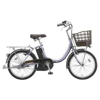 20型 電動アシスト自転車 アシスタユニ プレミア(M.Xフラッシュパープル/内装3段変速) A2PC38【2018年モデル】 【組立商品につき返品不可】