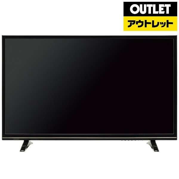 【アウトレット品】 LCH3208V [32型] ハイビジョン 液晶テレビ 【生産完了品】