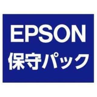 LP-M8170F用 定期交換部品付エプソンサービスパック 購入同時5年 TLPM81705