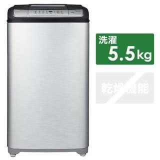JW-XP2KD55E-XK 全自動洗濯機 URBAN CAFE SERIES(アーバンカフェシリーズ) ステンレスブラック [洗濯5.5kg /乾燥機能無 /上開き]