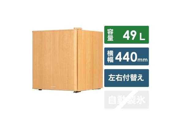 小型冷蔵庫のおすすめ9選【2019】キュービズムエレクトリック WRH14049