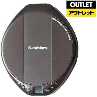 【アウトレット品】 ポータブルCDプレーヤー AC-P02BR ブラウン 【生産完了品】