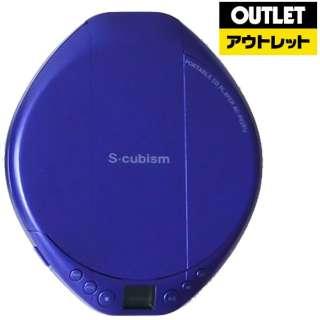 【アウトレット品】 ポータブルCDプレーヤー AC-P02PU パープル 【生産完了品】