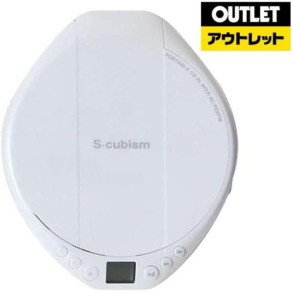 【アウトレット品】 AC-P02PW ポータブルCDプレーヤー パールホワイト 【生産完了品】
