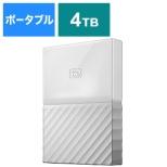 WDBYFT0040BWT-JESN 外付けHDD ホワイト [4TB /ポータブル型]