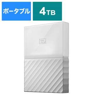 WDBYFT0040BWT-JESN 外付けHDD ホワイト [ポータブル型 /4TB]