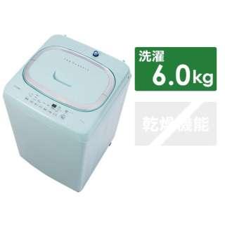 DW-R60A-M 全自動洗濯機 アクアミント [洗濯6.0kg /乾燥機能無 /上開き]