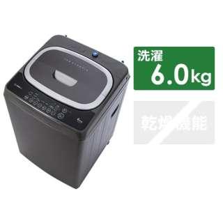 DW-R60A-S 全自動洗濯機 スペースシルバー [洗濯6.0kg /乾燥機能無 /上開き]
