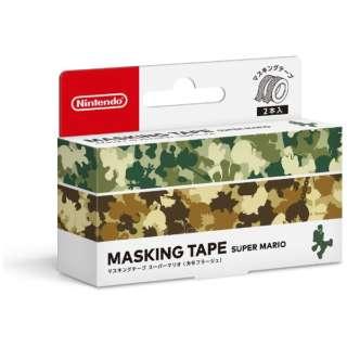 マスキングテープ スーパーマリオ(カモフラージュ) NSL-0015 【Switch】