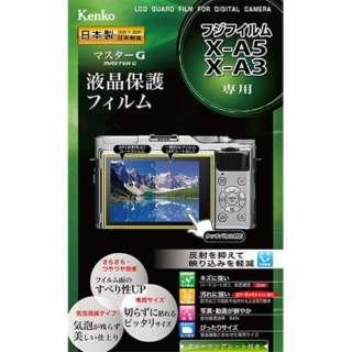 マスターG液晶保護フィルム(フジフイルム X-A5/X-A3専用)KLPM-FXA5