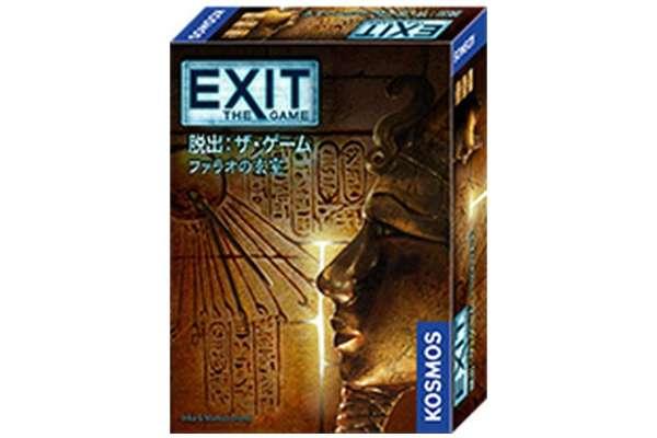 グループSNE「EXIT 脱出:ザ・ゲーム ファラオの玄室」