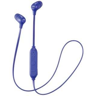 bluetooth イヤホン カナル型 ブルー HA-FX36BKS-A [リモコン・マイク対応 /ワイヤレス(ネックバンド) /Bluetooth]