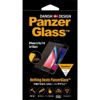 iPhone 6/6s/7/8用 PanzerGlass(パンザグラス)Jet Black/Black 衝撃吸収 全画面保護 ラウンドエッジ ダブル強化ガラス 4層構造