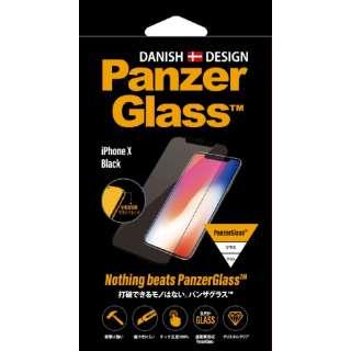 PanzerGlass(パンザグラス) iPhone XS / X Black 衝撃吸収 全画面保護 ラウンドエッジ ダブル強化ガラス 4層構造