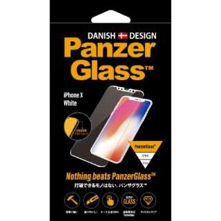 PanzerGlass(パンザグラス) iPhone XS / X White 衝撃吸収 全画面保護 ラウンドエッジ ダブル強化ガラス 4層構造