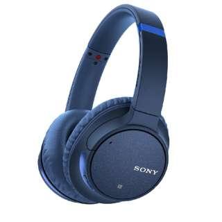 721d0077f0 ブルートゥースヘッドホン ブルー WH-CH700N LM [リモコン・マイク対応 /Bluetooth /ノイズ