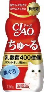 チャオ ちゅ〜る 乳酸菌ちゅ〜る まぐろ 120g