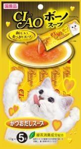 チャオ ボーノスープ かつおだしスープ 17gx5本