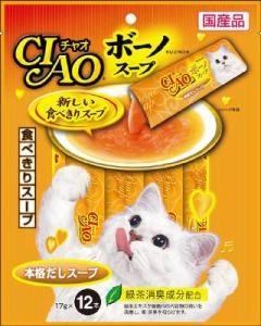 チャオ ボーノスープ 本格だしスープ 17gx12本