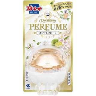 ブルーレット プレミアムパフューム ホワイトフローラ (70ml) 〔消臭剤・芳香剤〕