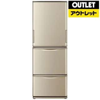 【アウトレット品】 SJ-W352C-N 冷蔵庫 どっちもドア ゴールド系 [3ドア /左右開きタイプ /350L] 【生産完了品】