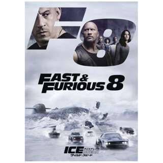 ワイルド・スピード ICE BREAK 【DVD】
