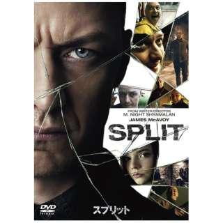 スプリット 【DVD】