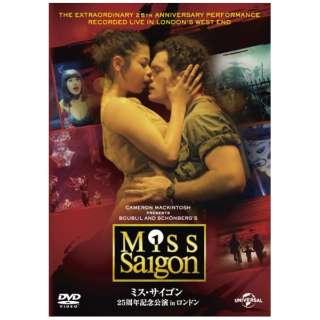ミス・サイゴン:25周年記念公演 in ロンドン 【DVD】