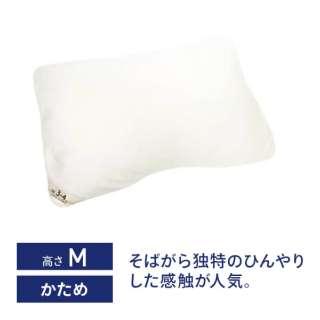 ユニットまくらEX そばひのき M(使用時の高さ:約3-4cm)